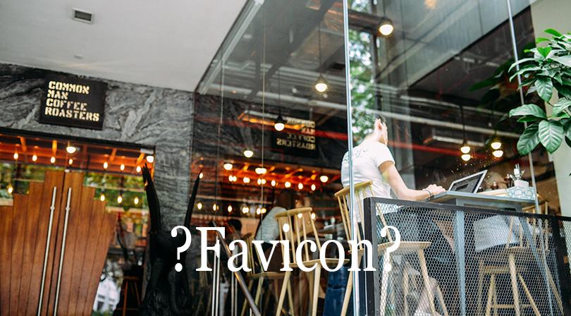 Was ist eigentlich ein Favicon?